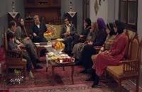 قسمت 10 دهم سریال شهرزاد 2 دو در کانال music_padide@
