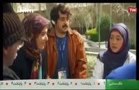 پایتخت 3 - بابا پنجعلی گیر داده به راحله چانگ؟!!!