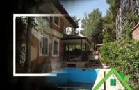 خرید و فروش باغ با بنای قدیمی در خوشنام کد1361