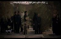 قسمت هفتم فصل سوم شهرزاد | دانلود غیر رایگان قسمت 6 فصل 3 سریال شهرزاد