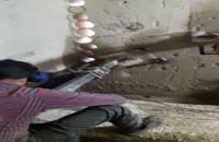 برش دیوار بتن مسلح به ضخامت ۵۵ سانتیمتر با کرگیری متوالی