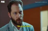 دانلود قسمت 10 سریال به اسم زهرا در تلگرام @Tasvirfa