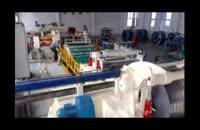 ماشین آلات رول برش (نواربر) / برش انواع ورق