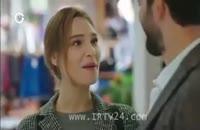 قسمت 89 انتقام شیرین دوبله فارسی سریال