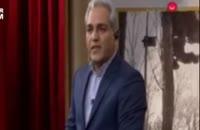 کنایه های مهران مدیری به مناظره های انتخاباتی در ایران