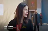 دانلود قسمت 4 سریال به اسم زهرا در تلگرام @Tasvirfa