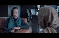 دانلود رایگان فیلم زیر سقف دودی از ایران ترانه با کیفیت FullHD1080P