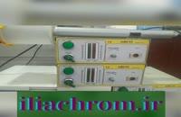 تولید کننده انواع دستگاه فانتاکروم 09127692842