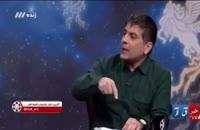 وقتی منقد هفت در رسانه ملی از واژه جعلی خلیج استفاده میکند