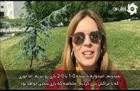 مصاحبه هواداران پرتغالی پیش از دیدار با ایران