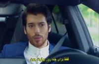 دانلود سریال ترکی ماه کامل – Dolunay قسمت پنجم