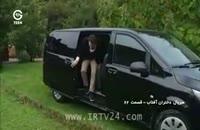 دانلود قسمت 63 دختران آفتاب دوبله فارسی سریال
