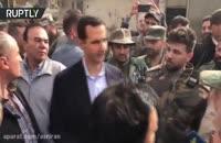 بازدید بشار اسد از مناطق غوطه شرقی دمشق