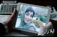 دانلود کامل فیلم آذر