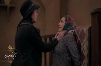 دانلود قسمت 10 دهم سریال شهرزاد