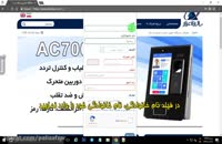 خرید آنلاین محصولات پالیزافزار