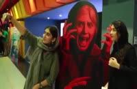 فیلم سینمایی خفه گی| دانلود رایگان فیلم خفه گی