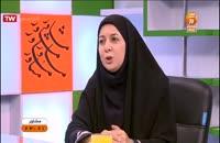 دکتر زیبا ایرانی(ترس از مدرسه قسمت دوم)
