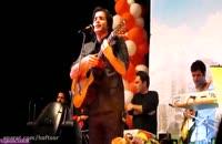 اجرای زنده زیبا از محسن یگانه