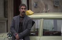تیزر فیلم فراری با بازی محسن تنابنده و ترلان پروانه