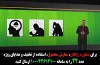 با دستگاههای تصفیههوای ایران دی اچ، با خیال راحت نفس بکشید.