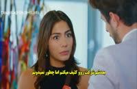 دانلود قسمت 4 سریال ترکی پرنده خوش اقبال با زیرنویس انلاین فارسی