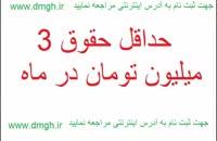 استخدام تایپیست غیر حضوری در تهران