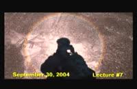 007101 - فیزیک: 3.موج و ارتعاش (Walter Lewin)