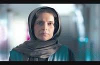 دانلود فیلم گروه آلما با بازی بهاره افشاری /لینک در توضیحات