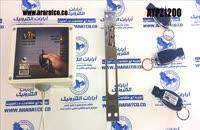 قفل ریموتی درب ضد سرقت kale kilit ترکیه