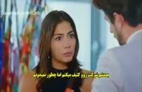 قسمت 4 سریال ترکی پرنده سحرخیز با زیرنویس چسبیده