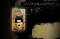 دانلود قسمت سوم 3 فصل دو 2 سریال ساخت ایران | رایگان | قانونی