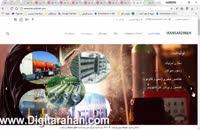 طراحی انواع سایت - شرکتی- شخصی- فروشگاه اینترنتی