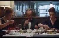 دانلود فیلم رشته خیال (نخ شبح) 2017 با زیرنویس فارسی