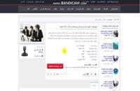 پاورپوینت اصول طرح و برنامه ریزی کسب و کار - 145 اسلاید