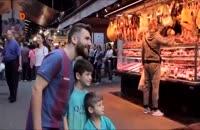 مسی ایرانی در خیابان های بارسلونا!