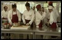 سریال آشپزباشی قسمت 2