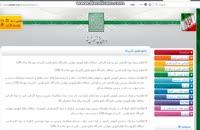 دانشگاه علمی کاربردی شهرداری شبانكاره