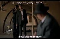 قسمت آخر فصل 3 شهرزاد | دانلود قسمت 16 فصل سوم شهرزاد | Full HD