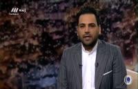 دانلود برنامه ماه عسل 97 شبکه 3 || قسمت 15 پانزدهم با موضوع آن لحظه لعنتی - رمضان 1397