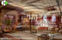از معماری اسلامی لذت ببرید