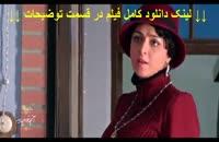 قسمت هفتم فصل دوم شهرزاد | قسمت 7 فصل 2 سریال شهرزاد