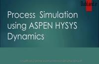 آموزش شبیه سازی دینامیک با اسپن هایسیس 10
