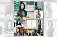 دانلود قسمت آخر سریال کره ای ای مادر