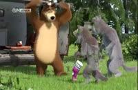 انیمیشن پرفروش ماشا و میشا