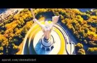 دانلود رایگان فیلم شاخ کرگدن (کامل) کیفیت عالی 4k