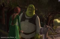 انیمیشنShrek - 2001