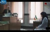 سریال ایرانی MAH ,PALANG EP12