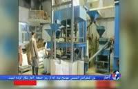 مرگ ۹۷ نفر در استان تهران به دلیل مصرف قرص برنج در ۹ ماه