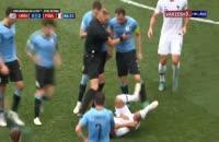 درگیری بازیکنان اروگوئه و فرانسه در جریان بازی در جام جهانی 2018